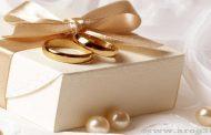 آلبوم حلقه ازدواج و نامزدی