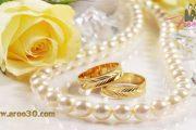حلقه ازدواج و نامزدی