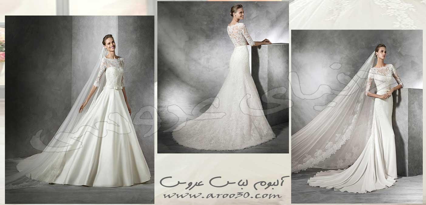 آلبوم لباس عروس