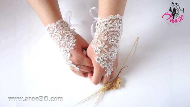 دستکش عروس در عروسی