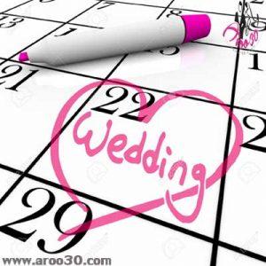 تاریخ عروسی