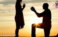 چگونه پیشنهاد ازدواج بدهیم ؟