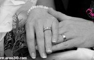 تازه عروس و داماد بخوانند