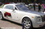 اخبار گران ترین ماشین عروس