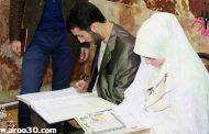 مسلمان شدن عروس ایتالیایی