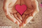 بیان جملاتی برای ابراز عشق به همسر