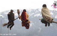 کودکان روستایی که با جارو پرواز می کنند