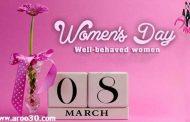 اهدای گل به زنان در روز جهانی زن