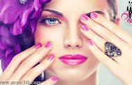 آرایش صورت حرفه ای 2017