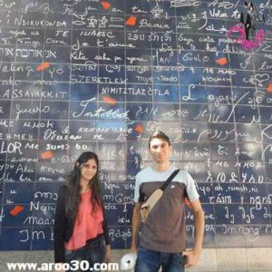 دیوار عشق