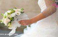 عروس و مراقبت از پوست