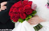 دسته گل عروس نماد چیست