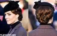 مدل موهای کیت میدلتون