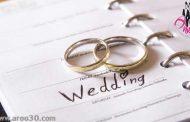 انجام مهم ترین کارها برای ازدواج