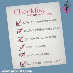 مهم ترین کارها برای ازدواج