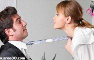 زنان و سیاست های شوهرداری (بخش اول)