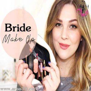 گریم حرفه ای عروس