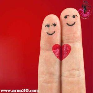 ازدواج موفق
