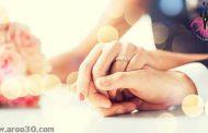 قوانین طلایی ازدواج موفق