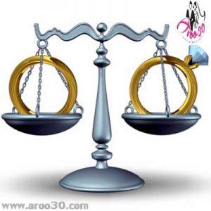قوانین طلایی ازدواج