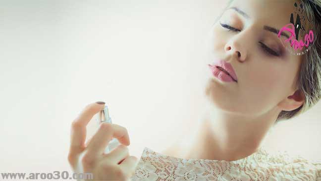 ماندگار کردن عطر خانم ها
