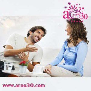 prince-charming_aroo30.com