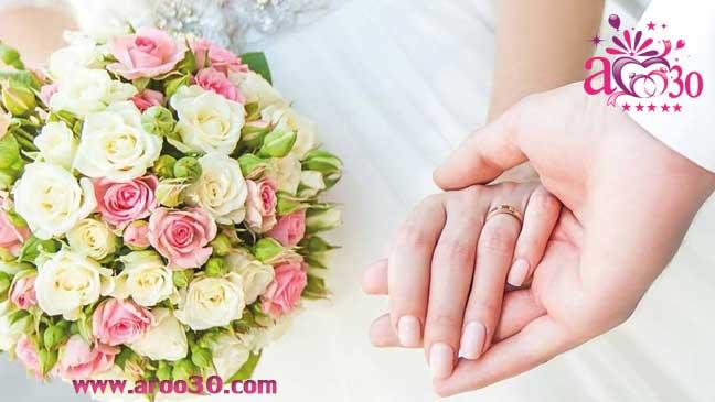 برندهای VIP عروسی