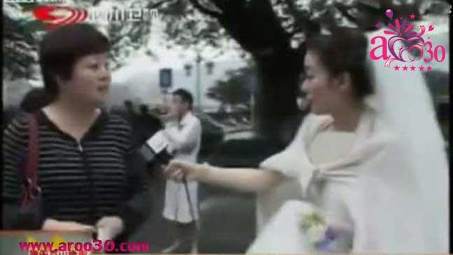اقدام جالب عروس چینی وسط جشن عروسی