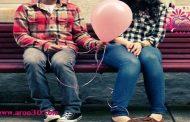 دوستی های عاشقانه و تفاوت آن با زندگی مشترک در چیست؟