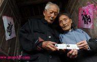 رکورد طولانی ترین ازدواج جهان