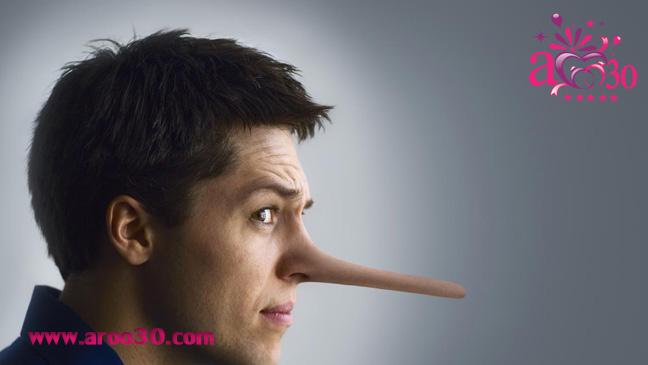 دروغ هایی که مردان می گویند چیست؟چرا مردها  به زن های خود دروغ می گویند
