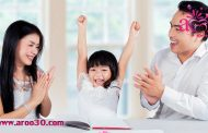 راه و روش تحسین کودک