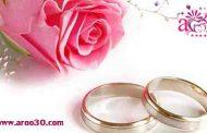 نکاتی که باید درباره ازدواج مجدد بدانید