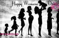 روز مادر و زن در ایران و دیگر کشورهای جهان