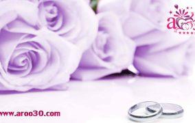 اشتباه های دختران در ازدواج کدام است ؟