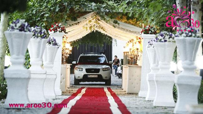 مراسم نامزدی و کترینگ عروسی چیست؟