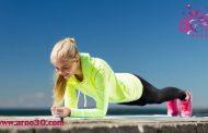 توصیه  هایی برای لذت بردن از ورزش کردن