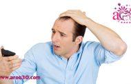درمان ریزش مو در آقایان