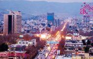 تالارها و هتل ها در مشهد