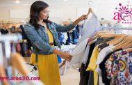 نحوه تعیین کیفیت لباس