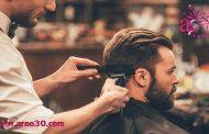 آرایشگاه مردانه باز شوند یا بسته بمانند