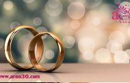 ازدواج اجباری 28 ساله ها