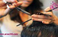 پروتکل های بهداشتی آرایشگاه های مردانه و زنانه