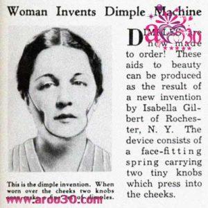 عجیب ترین رفتارهای زنان قدیم برای زیبا شدن