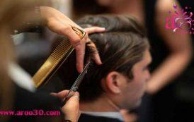 5 نکته طلایی در آرایشگری مردانه حرفهای