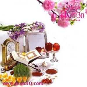 عید نوروز، برندهای عروسی
