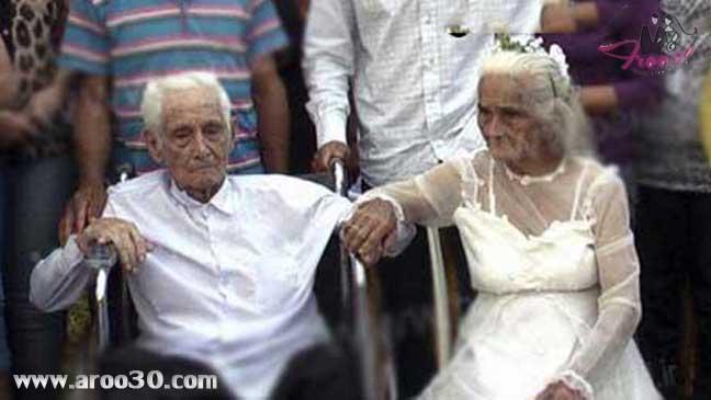 عروس و داماد پس از 80 سال دوستی سرانجام با یکدیگر ازدواج کردند