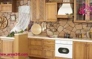 تصاویری از طرح های شیک و جدید کاشی آشپزخانه