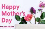 روز مادر ؛مادرم دوستت دارم.