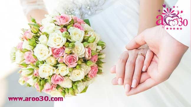 برترین برندهای عروسی در وب سایت عروسی